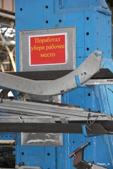 http://sd.uploads.ru/t/fo7z2.jpg