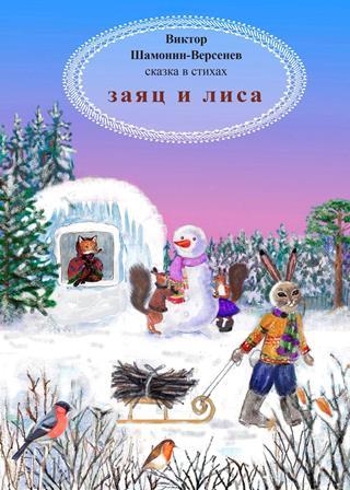 http://sd.uploads.ru/t/fp5PK.jpg