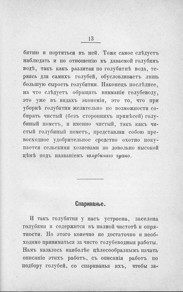 http://sd.uploads.ru/t/ftXYb.jpg