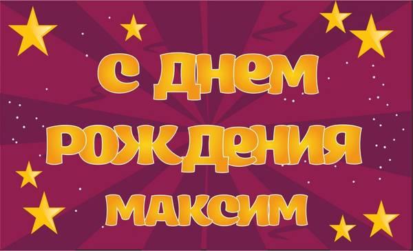 http://sd.uploads.ru/t/fzse5.jpg