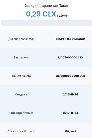 http://sd.uploads.ru/t/g0xyH.jpg