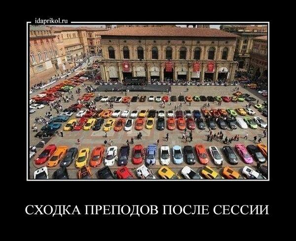 http://sd.uploads.ru/t/g3U8Y.jpg