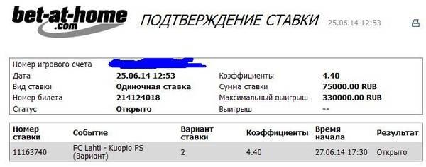 http://sd.uploads.ru/t/g5XZa.jpg