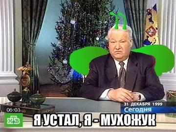 http://sd.uploads.ru/t/gEYiL.jpg