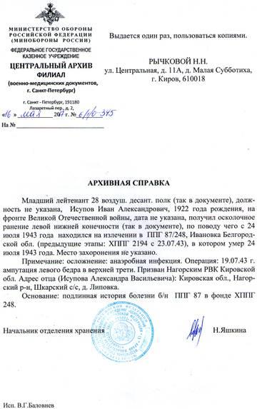 http://sd.uploads.ru/t/gFYyR.jpg