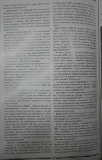 http://sd.uploads.ru/t/gG1l5.jpg