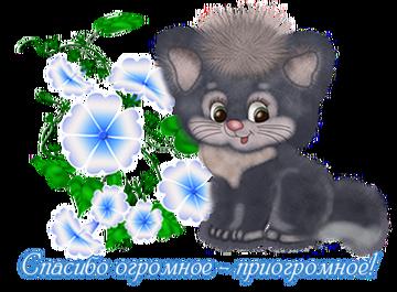 http://sd.uploads.ru/t/gLHBU.png