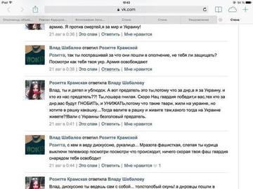 http://sd.uploads.ru/t/gNiJL.jpg