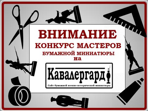 http://sd.uploads.ru/t/gPHfE.png