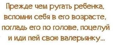 http://sd.uploads.ru/t/gUbYA.jpg