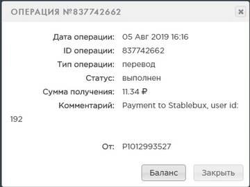 http://sd.uploads.ru/t/gVbv6.jpg