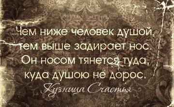 http://sd.uploads.ru/t/gYisI.jpg