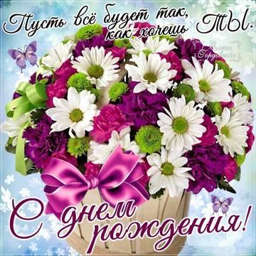 http://sd.uploads.ru/t/gZvxW.jpg