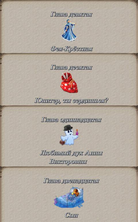 http://sd.uploads.ru/t/gaER0.jpg
