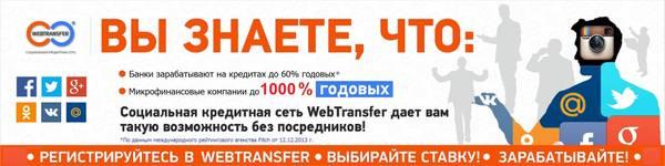 http://sd.uploads.ru/t/gflSs.jpg