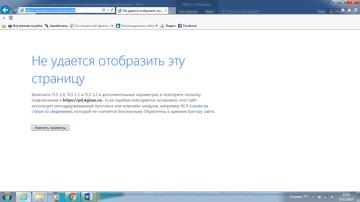 http://sd.uploads.ru/t/gfrUz.png