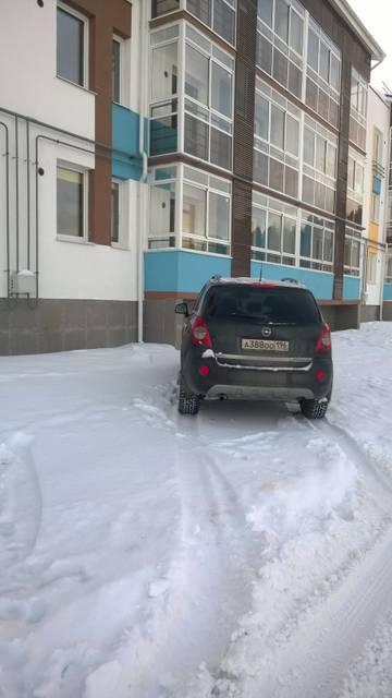 http://sd.uploads.ru/t/gjzfc.jpg