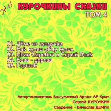 http://sd.uploads.ru/t/gn09U.jpg