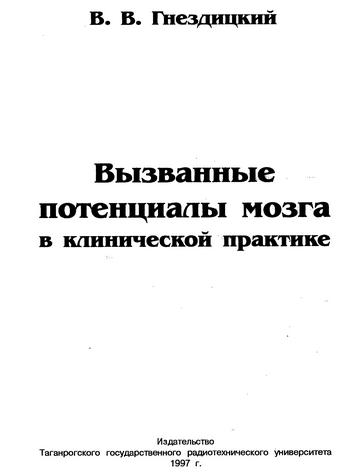 http://sd.uploads.ru/t/gnt4q.png