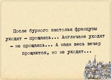 http://sd.uploads.ru/t/goxPp.jpg