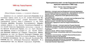 http://sd.uploads.ru/t/gpmJz.jpg