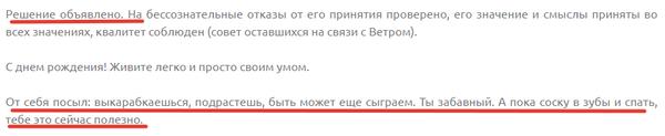 http://sd.uploads.ru/t/gs3BN.png
