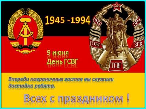 http://sd.uploads.ru/t/gs7YZ.jpg