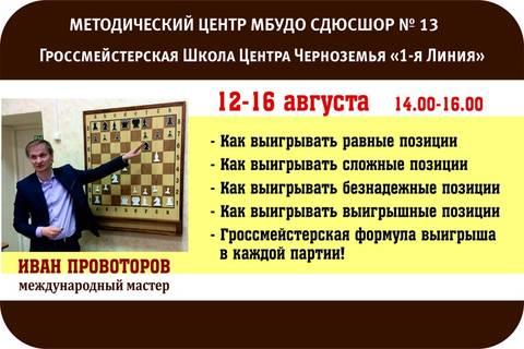 http://sd.uploads.ru/t/gvcjd.jpg