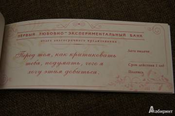 http://sd.uploads.ru/t/gwKke.jpg