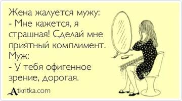 http://sd.uploads.ru/t/gwv2a.jpg