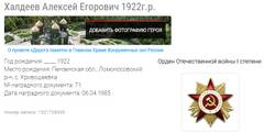 http://sd.uploads.ru/t/gyFvj.jpg
