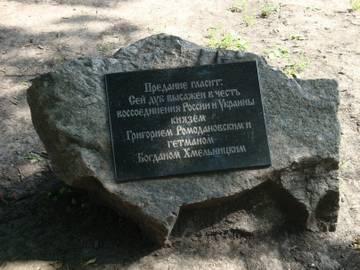 http://sd.uploads.ru/t/gz9EO.jpg