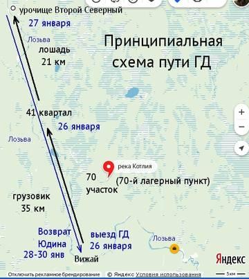 http://sd.uploads.ru/t/h1U0t.jpg