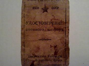 http://sd.uploads.ru/t/h1Zbq.jpg
