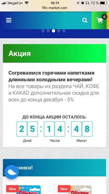 http://sd.uploads.ru/t/h34F1.jpg