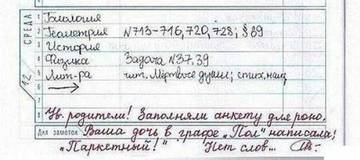 http://sd.uploads.ru/t/h8Cr0.jpg