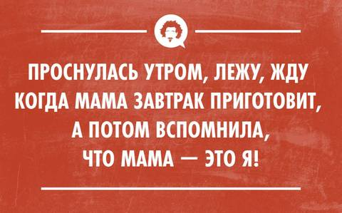 http://sd.uploads.ru/t/hEMmi.jpg