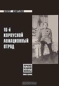 http://sd.uploads.ru/t/hF5pr.jpg