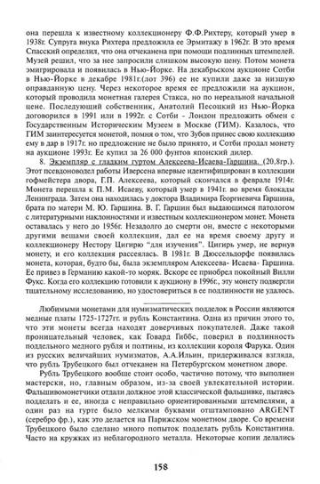 http://sd.uploads.ru/t/hP0Hs.jpg