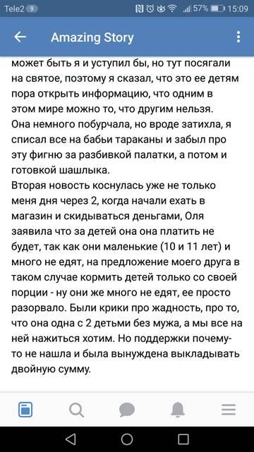 http://sd.uploads.ru/t/hPdNO.jpg