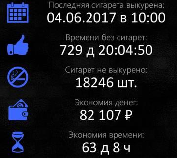http://sd.uploads.ru/t/hU9Hv.jpg