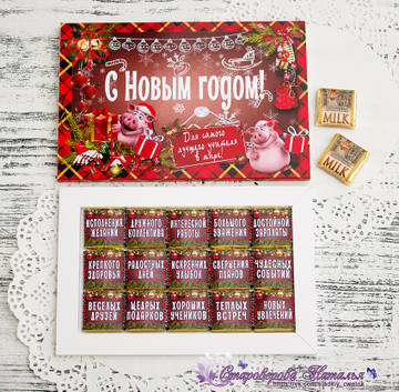 http://sd.uploads.ru/t/hUjwr.jpg