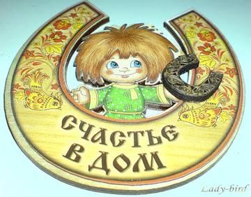 http://sd.uploads.ru/t/hVYK5.jpg