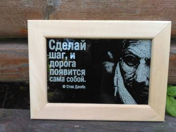 http://sd.uploads.ru/t/hcsvS.jpg