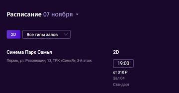 http://sd.uploads.ru/t/hmGlv.png