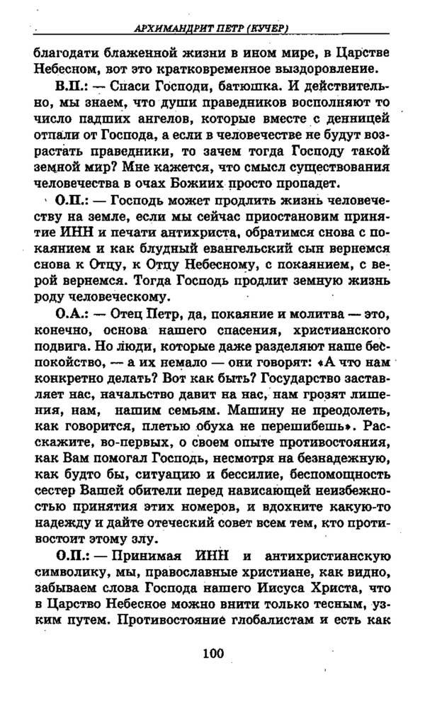 http://sd.uploads.ru/t/hpjWl.jpg