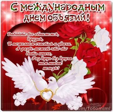 http://sd.uploads.ru/t/hqj9W.jpg