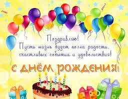 http://sd.uploads.ru/t/hqrR9.jpg