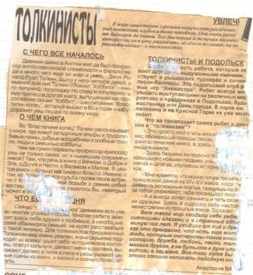 http://sd.uploads.ru/t/hroaw.jpg