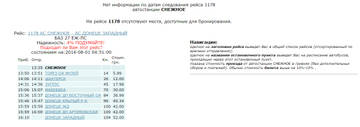 http://sd.uploads.ru/t/hyBO7.jpg